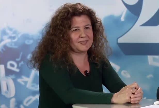 Eliana Di Caro